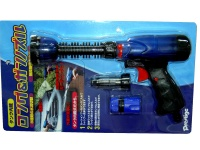 12 in 1 water gun