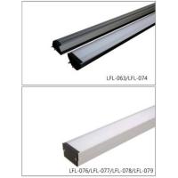 LED螢光燈管