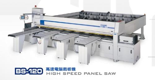 高速電腦裁板機
