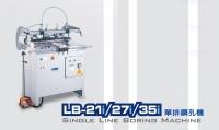 Single line boring machine