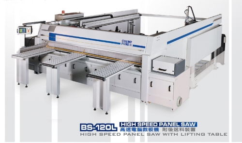 High speed panel saw (with lifting table)