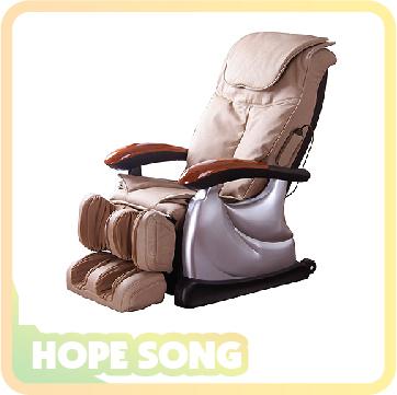 Snug Massage Chairs