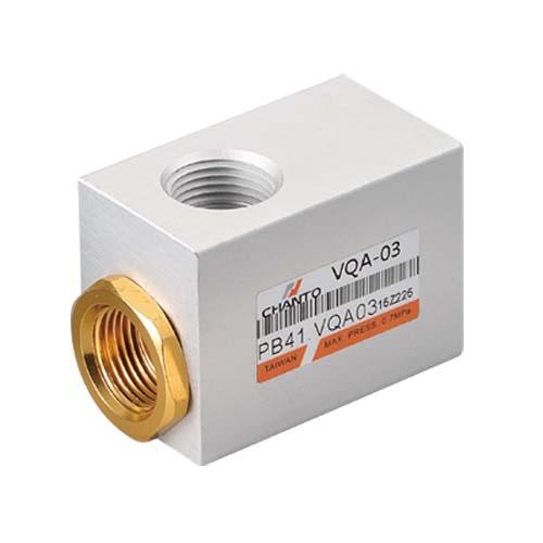 VQ/VQA 急速排气阀