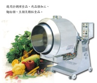 加熱炒食機/多功能/自動炒食機