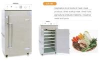 烘乾機/臘肉香腸烘乾機/食品烘乾機/工業烘乾機