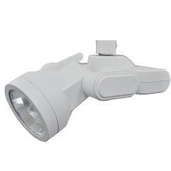 HID Track Lighting Fxiture