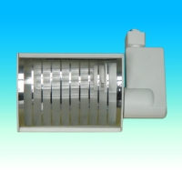 Compact Fluorescent Track Fixture