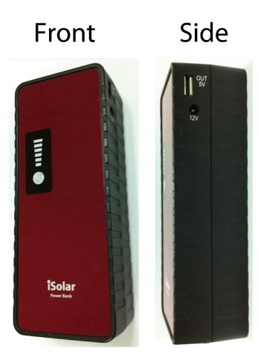 iSolar-行動電源(BA-90)