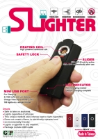 USB充電式防風點菸器