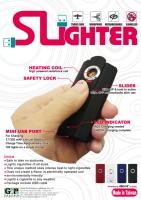 USB充电式防风点菸器