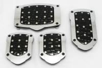 Pedal Pads-Aluminum RX8/Armor