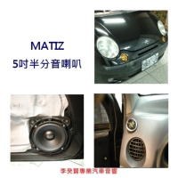 Car Audio System Photo