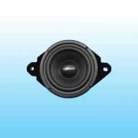 Car Center Speakers