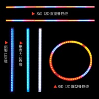 SMD LED 音控灯