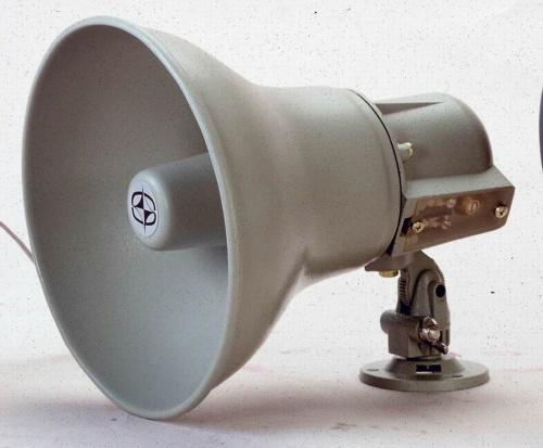 Reflex Horn Speaker