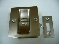 Pocket Door Privacy