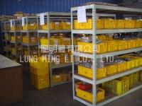 LML Storage
