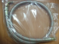 Oil Cooling Pipe