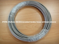 铁氟龙不锈钢编织管