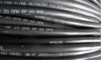 CENS.com 高壓油管