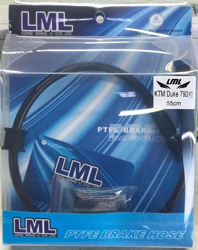 KTM Duke 790前 剎車油管