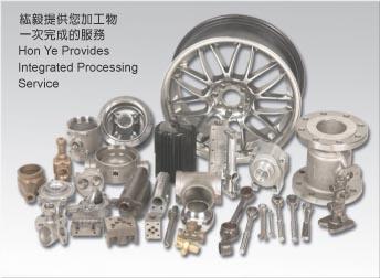 汽机车零件加工代工铸造模具