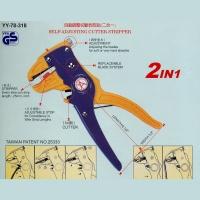 Cens.com Self-Adjusting Cutter Stripper YU YUAN MACHINERY INDUSTRIAL CO., LTD.