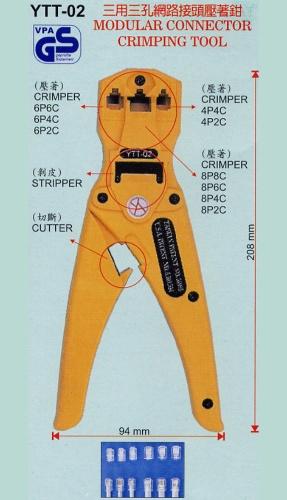 Modular Connector Crimping Tool
