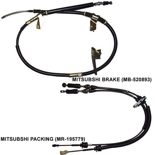 MITSUBSHI 刹车线、变速线 or强迫排挡线 (Auto Cable)