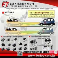 Cens.com Motor FORTOP INDUSTRIAL CO., LTD.