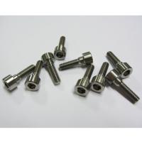 CNC screw