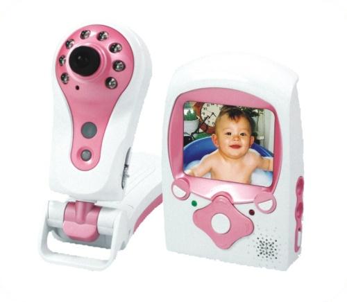 "2.5""- Baby Monitor"