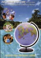 球型政治行政区地球仪