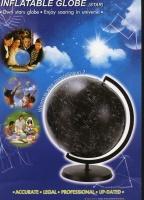 星座圖案地球儀