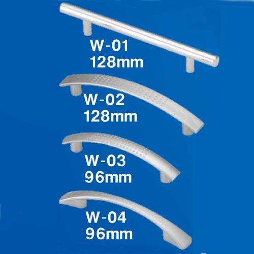 Plastic Furniture Handles / Pulls