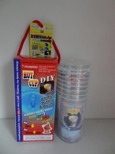 熱熱杯-7入套裝(彩盒)