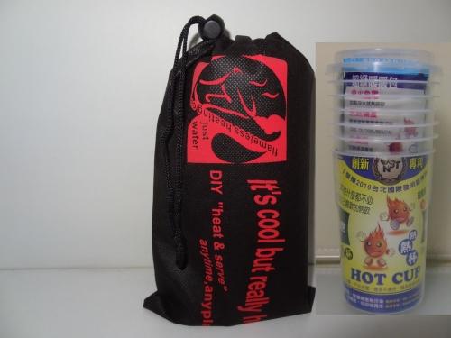 热热杯-7入套装(便携袋)
