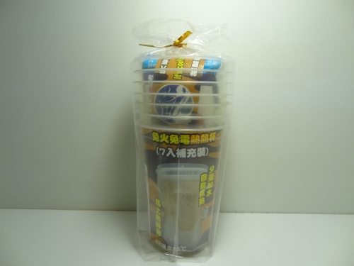 Hot cup-7 per supplement pack