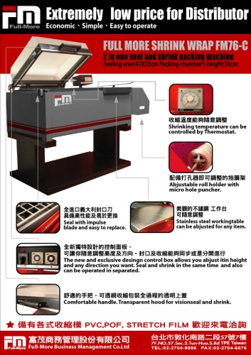 2 in one packing machine (seal and shrink)