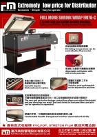 Cens.com 2 in one packing machine (seal and shrink) FULL-MORE BUSINESS MANAGEMENT CO., LTD.