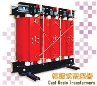 動力用變壓器-模鑄式變壓器
