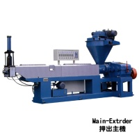Waste Plastic Recycling Pelletizer (Main-Extrder)
