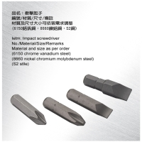 Cens.com Impact Screwdriver CHU TUNG CO., LTD.