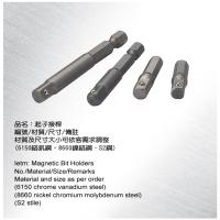 Magnetic Bit Holder