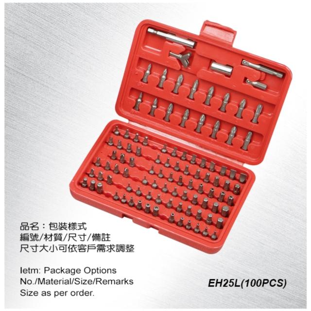 塑胶工具盒