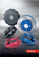 Cens.com Brake Calipers YAR JANG INDUSTRIAL CO., LTD.