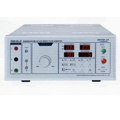 Fast Low Energy Pulse Generator
