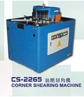 Cens.com Corner Shearing Machine YUO LOUN MACHINERY LTD.