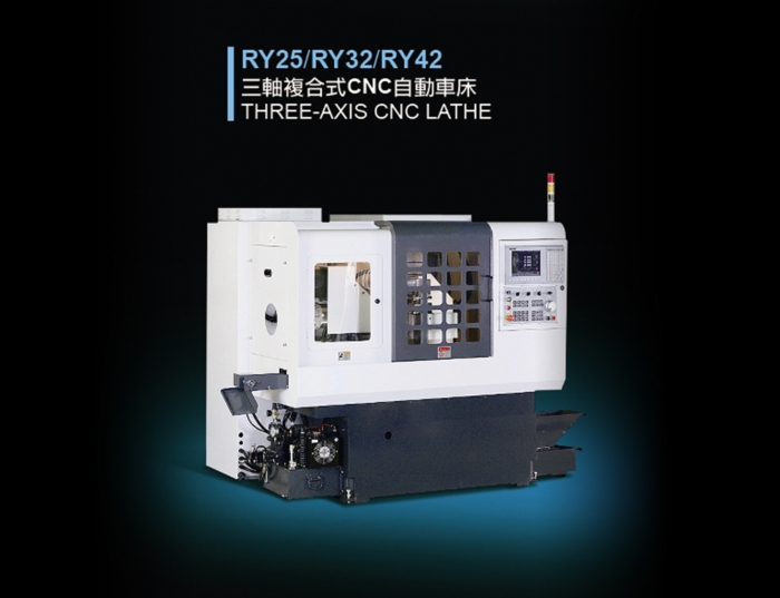 Three-Axis CNC Lathe