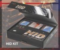 HID 疝气头灯